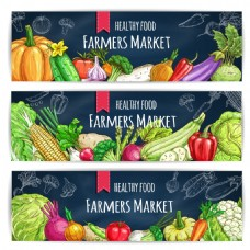 黑板创意健康蔬菜水果海报卡片背景矢量