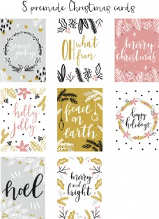 海报动态树叶雪圣诞文字包装图案设计矢量