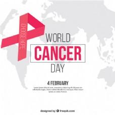 为世界癌症日剪彩