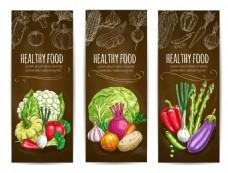 厨房健康蔬菜海报卡片背景矢量