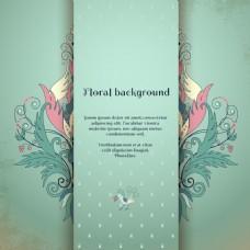 绿色花纹装饰画背景海报卡片