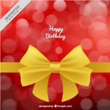 金色的丝带生日背景和背景虚化效果
