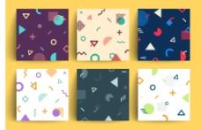 彩色创意几何背景