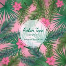 以棕榈叶和花为背景的写实风格
