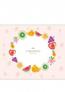 抽象水果装饰相框