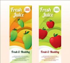 芒果和草莓果汁海报