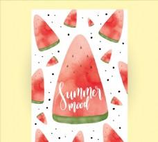 水彩夏天西瓜海报