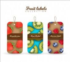 水果标签集