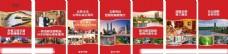 红色地产 地产广告机 地产展板
