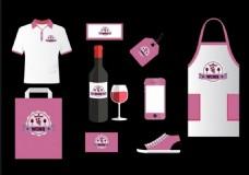 粉色vi设计