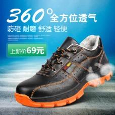 鞋子主图夏季凉爽透气运动鞋直通车通用模板