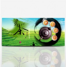 电商淘宝天猫新茶叶PSD海报banner