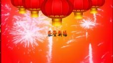 恭贺新禧新年视频
