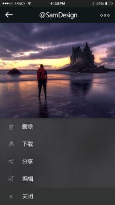 图片编辑手机app