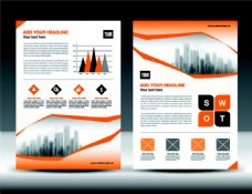 橙色曲线大楼画册图片