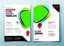 绿色圆形几何画册图片