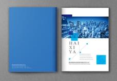 蓝色封面设计