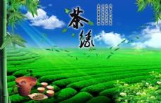 湖南安华黑茶茶社室内海报