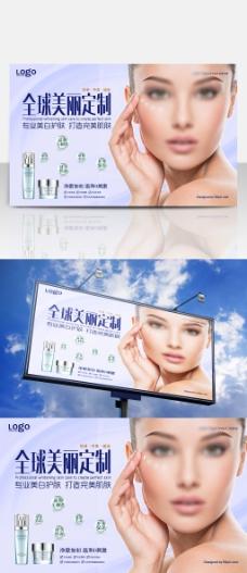 雅致淡紫色美女美容护肤宣传促销海报