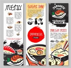 寿司美食海报背景图片