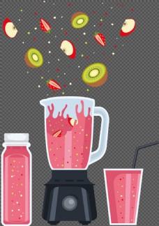 红色果汁榨汁机插画图标免抠png透明素材