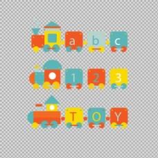 彩色火车插图免抠png透明图层素材