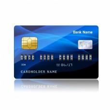 蓝色波浪形信用卡