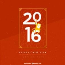 复古的中国新年
