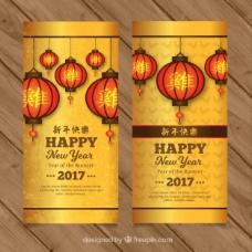 金色新年横幅