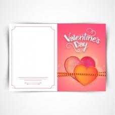 瓦伦丁卡片设计
