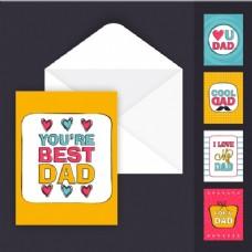 为父亲节收集彩色卡片