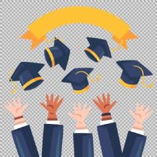手抛毕业帽插图免抠png透明图层素材