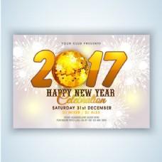 新年黄金元素宣传册模板
