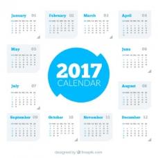 现代2017日历模板