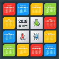手机火箭2018年日历图片