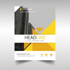黄色创意年度报告书封面模板