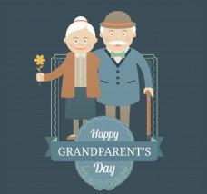 幸福的老夫妇插画