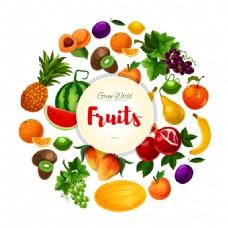 圆形水果插画健康蔬菜水果海报卡片背景