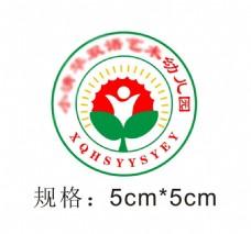 小清华双语艺术幼儿园园徽logo设计标志
