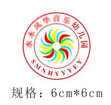 幼儿园园徽logo设计