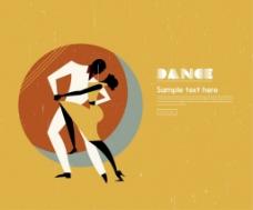 舞会派对宣传海报矢量素材