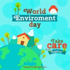世界环境日背景与红色细节