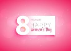 粉红女人日背景