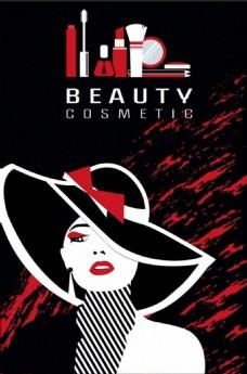 戴帽子时尚化妆漂亮女人背景图