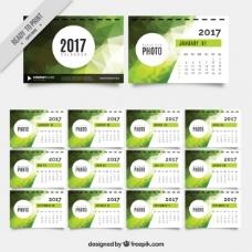 2017绿色几何日历