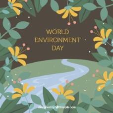 世界环境日背景与花卉框架