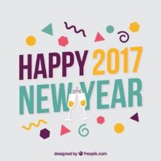 孟菲斯风情新年快乐2017背景
