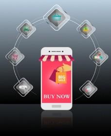 手机商店购物按钮矢量图