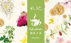 彩色花茶果茶背景素材