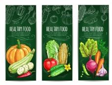 竖版手绘健康蔬菜水果海报卡片背景矢量